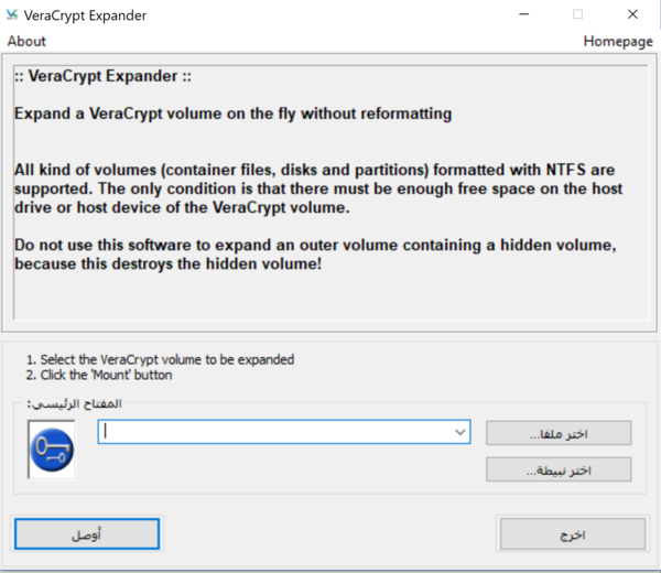 VeraCrypt Resize Volume Select File Ar.png