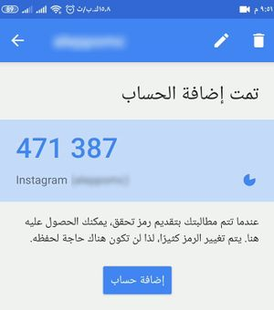 Instagram Two Factor Authentication Google Authenticator Code.jpg
