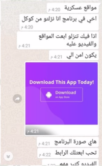 Social Engineering WhatsApp Group Advertizing Malicious App 1.png